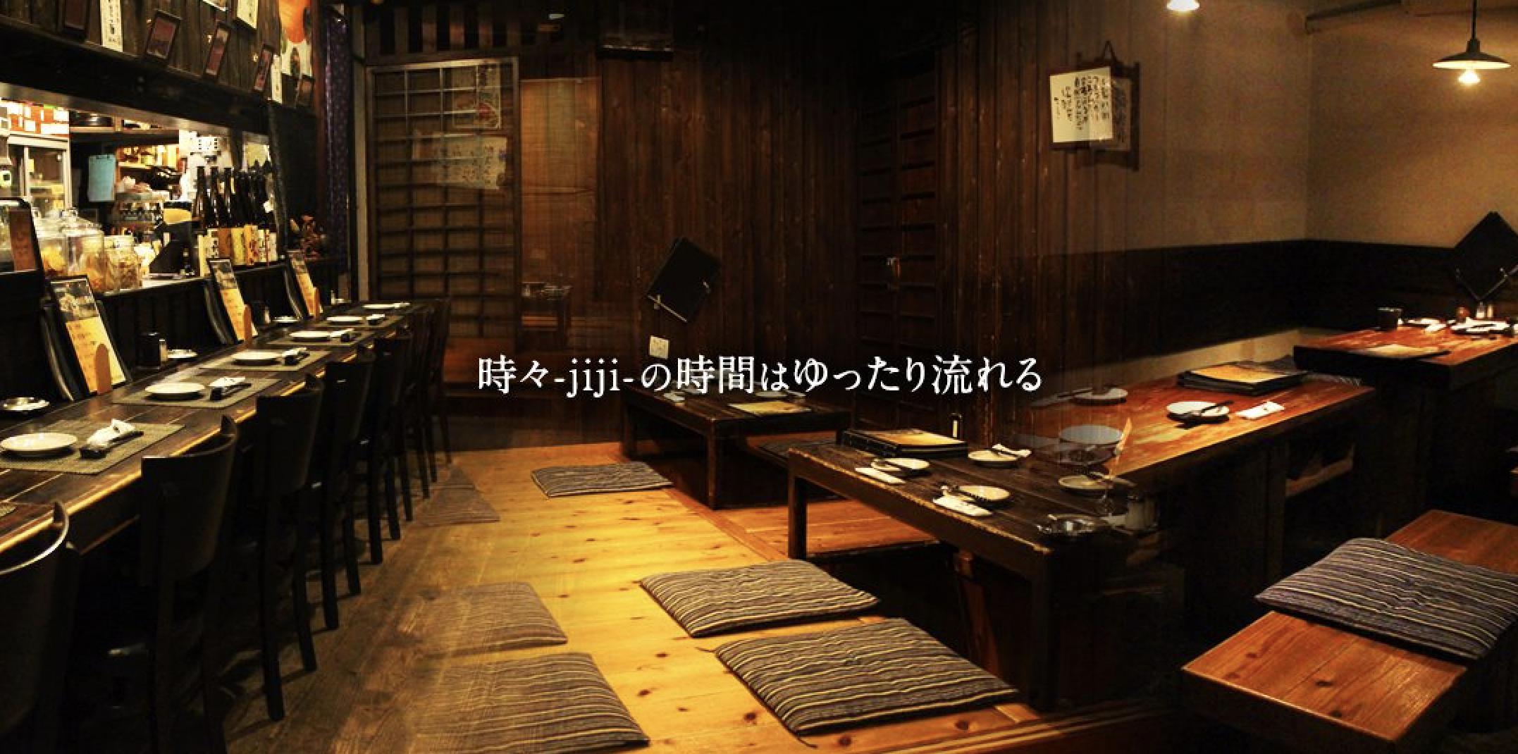 IZAKAYA 時々jiji 観音寺店